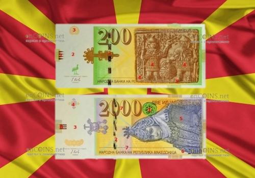 Новые банкноты в Македонии