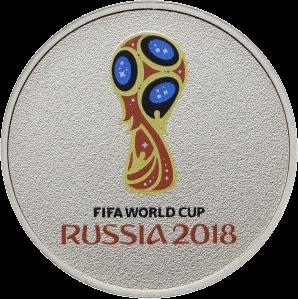 pamyatnaya-moneta-25-rublej-chempionat-mira-po-futbolu-fifa-revers-specialnaya
