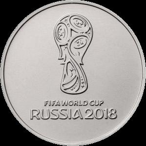 Памятная монета 25 рублей Чемпионат Мира по футболу FIFA реверс