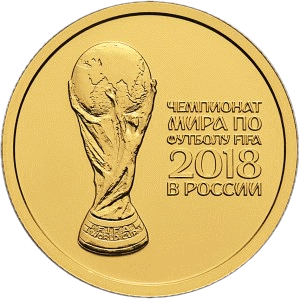 памятная монета 50 рублей Чемпионат Мира по футболу FIFA 2018 реверс