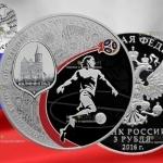 Россия – Памятная монета 3 рубля Чемпионат Мира по футболу FIFA Калининград