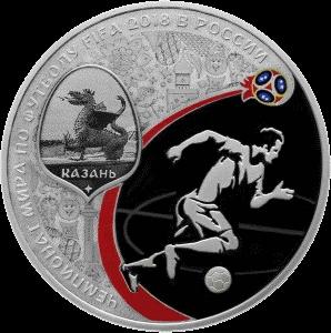 Россия – Памятная монета 3 рубля Чемпионат Мира по футболу FIFA Казань