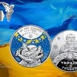 Украина монета 5 гривен День Святого Николая, 5 гривень Святой Николай