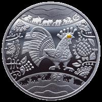 Украина монета 5 гривен Год Петуха реверс