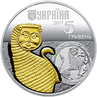 Украина монета 5 гривен Лев, аверс