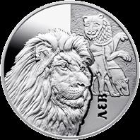 Украина монета 5 гривен Лев, реверс