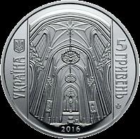 5 гривень Николаевский костел аверс
