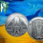 Украина монета 5 гривен Николаевский костел в Киеве
