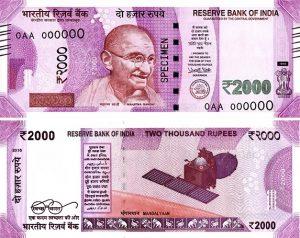 в Индии банкноты нового образца номиналом 2000 рупий изготовленные из полимеров