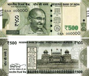 в Индии банкноты нового образца номиналом 500 рупий изготовленные из полимеров
