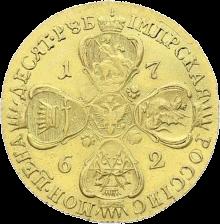 Золотая монета 10 рублей 1762 года, аверс