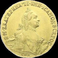 Золотая монета 10 рублей 1762 года, реверс