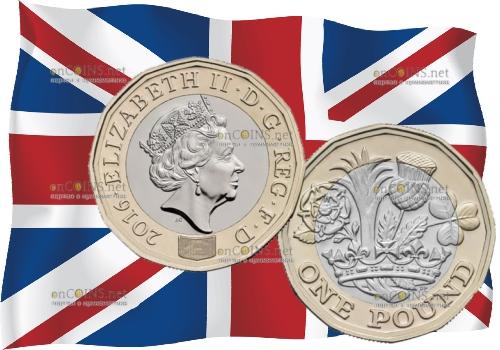 Великобритания выпускает обновленную монету 1 фунт 2017 года