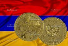 Армения - 100 драмов, Ноян тапан, золото