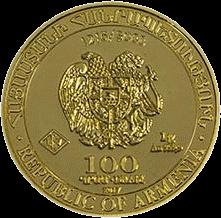 Армения - 100 драмов, Ноян тапан, золото - аверс
