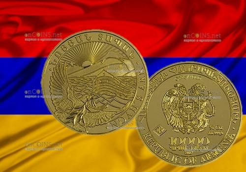 Армения - 10000 драмов, Ноян тапан, золото