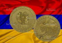 Армения - 25000 драмов, Ноян тапан, золото
