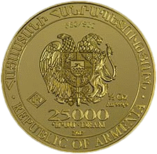 Монета 25000 сибирская монета вакансии