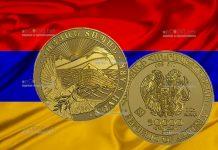 Армения - 50000 драмов, Ноян тапан, золото