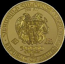 Армения - 50000 драмов, Ноян тапан, золото - аверс
