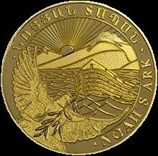 Армения - 50000 драмов, Ноян тапан, золото - реверс