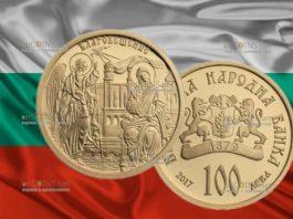 Монеты Болгарии - выпуск монеты 100 лев Благовещение