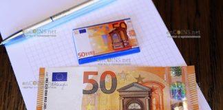 новая банкнота в 50 евро выходит в обращение уже в ближайший вторник