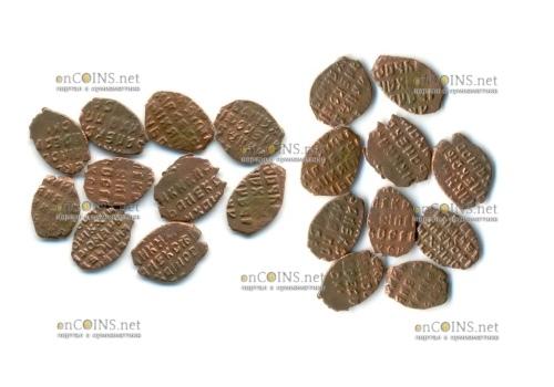 361 год назад в России появились свои русские медные монеты
