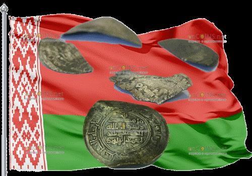 В ходе археологических работ в Беларуссии нашли монеты времен Христа