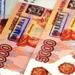 В России фальшивомонетчики печатают деньги на струйных и лазерных принтерах