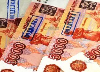 Поддельных монет и банкнот в Прикамье выявляют все меньше, фальшивки