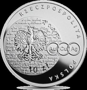 Польша, 10 злотых, Николай Коперник, серебро, аверс