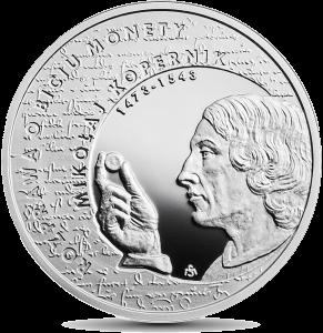 Польша, 10 злотых, Николай Коперник, серебро, реверс