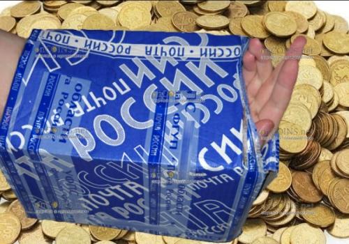 Посылка с монетами была конфискована в России