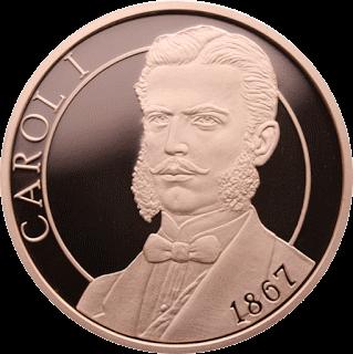 Румыния, 1 лей, 150-летию Закона О создании новой денежной системы - реверс