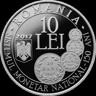 Румыния, 10 лей, 150-летию Закона О создании новой денежной системы - аверс