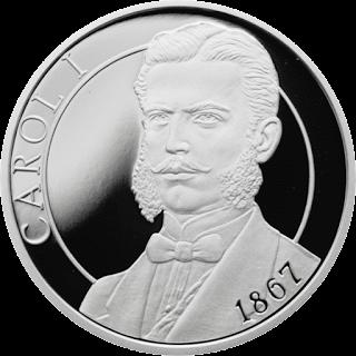 Румыния, 10 лей, 150-летию Закона О создании новой денежной системы - реверс
