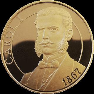 Румыния, 50 бани, 150-летию Закона О создании новой денежной системы - реверс