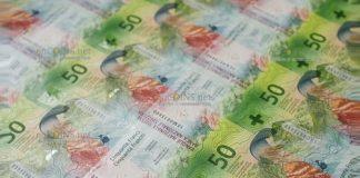 Швейцарские франки теперь будут в вечном обращении