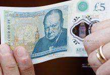 Великобритания, 5 фунтов-стерлингов 2016 года