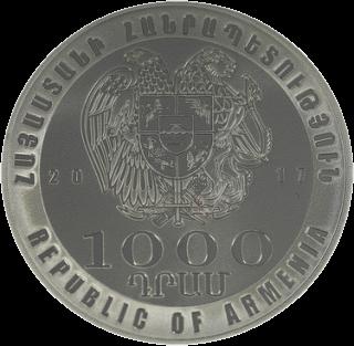 Армения - монета 1000 драмов к 25-летию вступления в МВФ, аверс