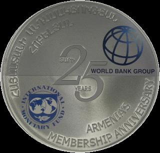 Армения - монета 1000 драмов к 25-летию вступления в МВФ, реверс
