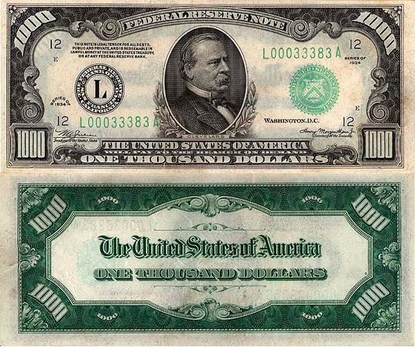банкнота 1000 долларов США