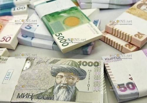 В Киргизии растет количество фальшивых банкнот