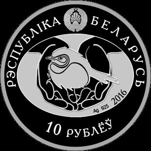 Беларусь - монета 10 рублей Гоголь обыкновенный, аверс