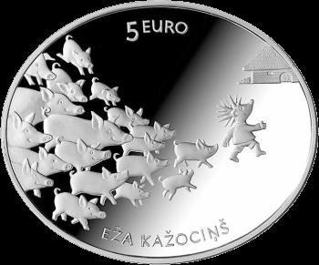 Ежова шубейка 5 евро - лучшая монета 2016 года, реверс