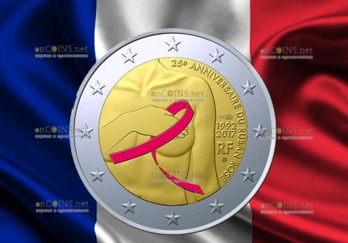 Франция 2 евро 25 лет Кампании против рака груди