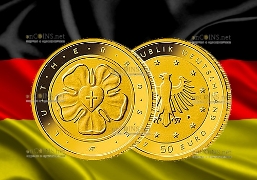 Германия монета 50 евро 500-летие Реформации, золото