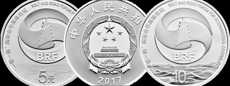 Китай 5 юаней Пояс и пути, 10 юаней Пояс и пути