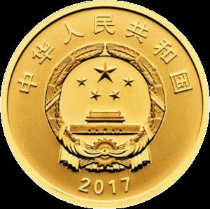 Китай 50 юаней Пояс и пути, 2017, золото, аверс